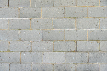 Gray Colored Cinderblock Wall