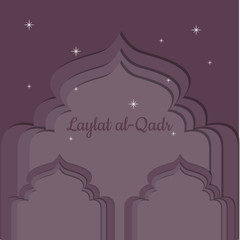 Laylat al-Qadr. Islamic religion holiday. Symbolic silhouette of the mosque. Bordeaux shades of color. Paper style