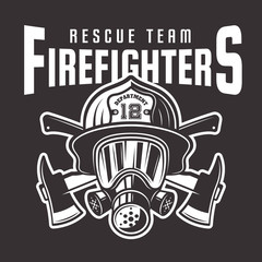 Firefighters vector emblem or t-shirt print