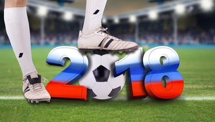 Wall Mural - Fußballer 2018 mit Ball