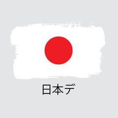 Vector Illustration. Hand draw Japan flag. National Japan banner for design. National Day