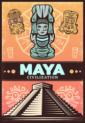 Vintage Colored Ancient Maya Poster