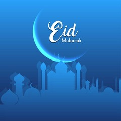 creative vector abstract for Eid Mubarak with nice and creative design illustration in a background.