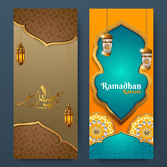 Ramadan Kareem and Eid Mubarak greeting banners for Muslim religious holidays