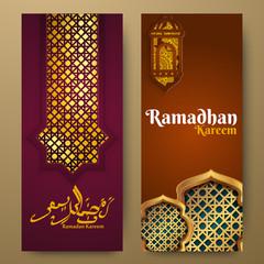 Ramadan Kareem vertical banners with 3d arabesqus lanterns