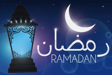 Beautiful Night Sky with Lantern Silhouette During Ramadan Month, Vector Illustration
