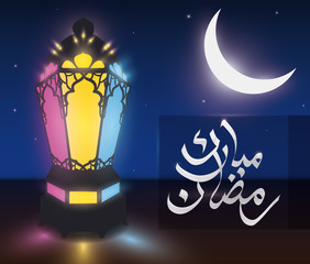 Beautiful Lantern with Multicolored Lights and Greeting for Ramadan Event, Vector Illustration