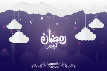 Beautiful 2018 Holy Ramadan Mubarak background vector template design concept