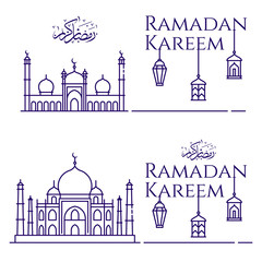 Ramadan Kareem Islamic crescent design and icon of the mosque with Arabic calligraphy and flashlights