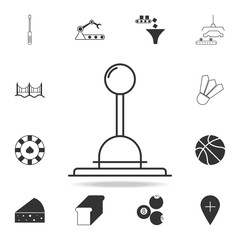lever arm icon. Detailed set of web icons and signs. Premium graphic design. One of the collection icons for websites, web design, mobile app