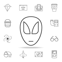 superhero mask icon. Detailed set of web icons and signs. Premium graphic design. One of the collection icons for websites, web design, mobile app
