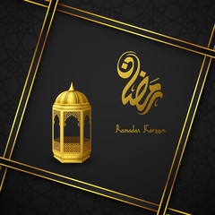 Ramadan Kareem islamic greeting with traditional lantern and arabic calligraphy
