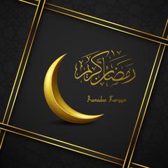 Ramadan Kareem islamic greeting with crescent moon and arabic calligraphy