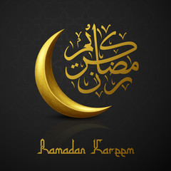 Ramadan Kareem greeting card with crescent moon and arabic calligraphy