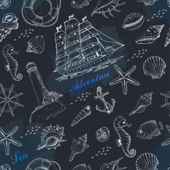 Summer seamless pattern with marine elements