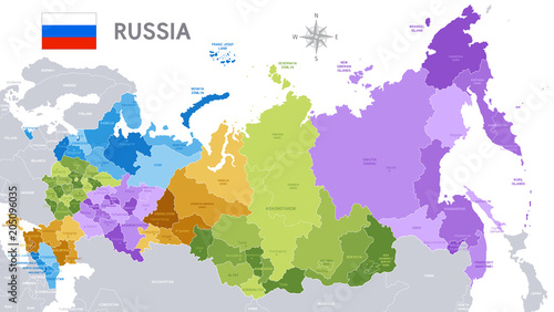 Administrative map of Russian Federation\