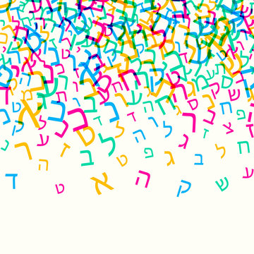 All letters of Hebrew alphabet, Jewish ABC background. Hebrew letters wordcloud. Vector illustration. Rainbow colored text. Free copyspace.