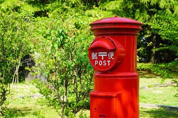 Japanese old mailbox. Mailbox in the forest.  Mailbox of the country. 日本の古い郵便ポスト     森の中の郵便ポスト、田舎の郵便ポスト