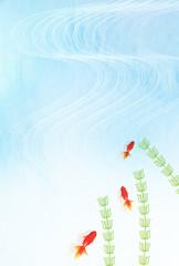 金魚 水草 暑中見舞い 背景