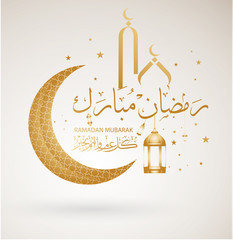 Ramadan kareem mubarak greeting islamic design Contains arabic calligraphy and lanterns with crescent  . translation : blessed ramadhan