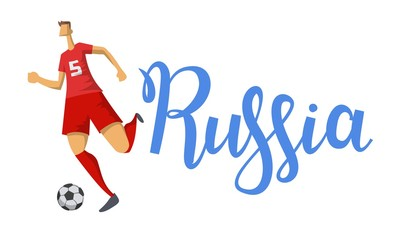 Football and Russia. Player kicking a ball on Russia lettering background. Flat vector illustration. Isolated on white background.
