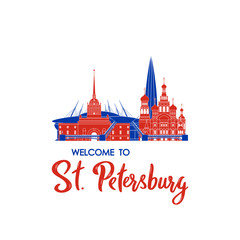 Welcome to St. Petersburg. Concept Russian landmarks. Vector illustration.