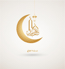 Eid Mubarak greeting card template  islamic design Contains arabic calligraphy and lanterns with crescent  . translation : blessed ramadhan