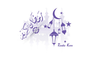 Brochure Ramadan kareem mubarak greeting islamic design Contains arabic calligraphy and lanterns with crescent  . translation : blessed ramadhan