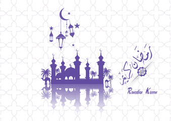 Brochure - Ramadan kareem mubarak greeting islamic design Contains arabic calligraphy and lanterns with crescent  . translation : blessed ramadhan