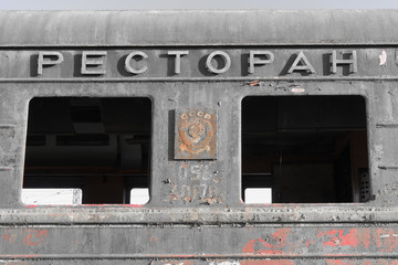 Destroyed railway cars in an abandoned depot in Abkhazia.