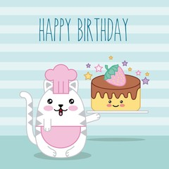 kawaii cute cat holding birthday cake cartoon vector illustration