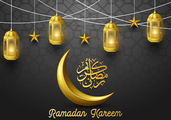 Ramadan Kareem greeting card with golden crescent islamic symbol and arabic calligraphy and lantern hanging