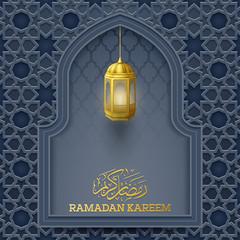 Ramadan Kareem greeting card template with arabic pattern and lantern hanging