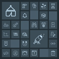 Modern, simple, dark vector icon set with pharmacy, sky, blank, trend, science, eyesight, megaphone, picture, unpacking, package, field, magnetic, optical, vitamin, photo, nature, telescope, new icons