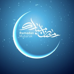 Ramadan Kareem greeting with crescent moon and arabic calligraphy on night blue sky background