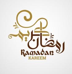 Ramadan Kareem written in Arabic Beautiful Calligraphy