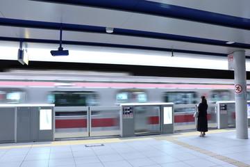 The subway of Yokohama