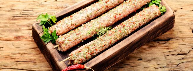 Kebab of lamb with herbs