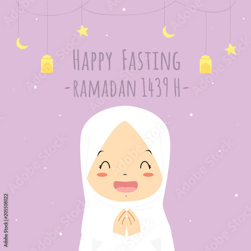 photograph regarding Eid Cards Printable named Joyful Fasting, Ramadan Kareem greeting card. Printable Eid