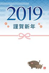亥年 猪の親子 波模様 年賀状イラスト