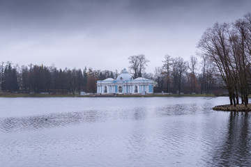 The Grotto pavilion in Catherine park. Autumn landscape in Pushkin, Russia