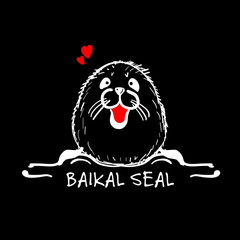Baikal seal, sketch for your design
