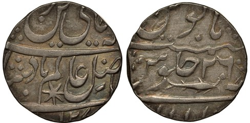 Avadh India coin one rupee 1217 Ah, SADAT ALI KHAN (1212-1229) (1798-1814), silver