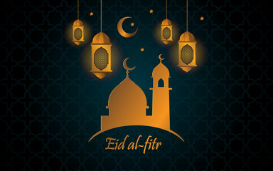 Eid Mubarak With Gold Mosque And Lantern