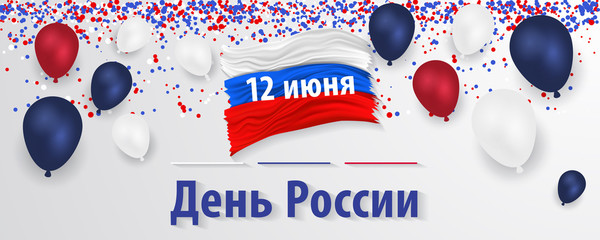 Search Photos Russian Designs