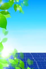 ソーラー 発電 エネルギー 背景