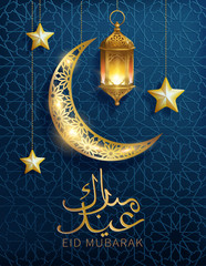 Eid Mubarak greeting card with shining crescent, lantern and Arabic calligraphy. Ramadan Kareem background. Vector illustration.