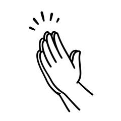 Praying hands drawing