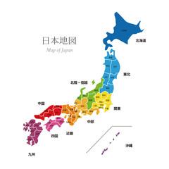 日本地図 地方色区分