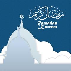 Ramadan Kareem - Vector Greeting card